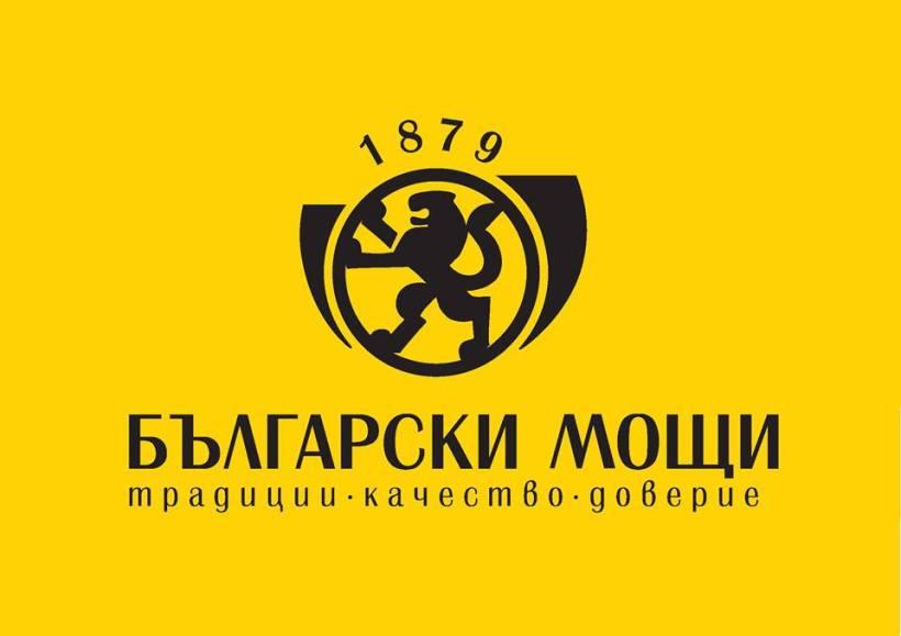 BG Posts fake logo
